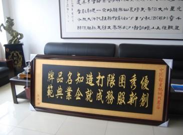 恭喜起重汇杭州加盟商徐兵签订178万元合同