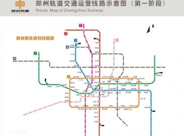 郑州17条地铁线路规划出炉 3号线有望9月开工