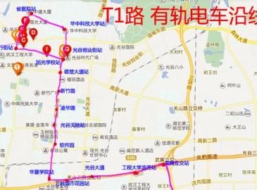 光谷2015-2030年轨道规划:6条地铁线9条有轨电车