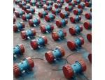 振动电机--振兴振动电机 名称:振动电机-联系人高经理13937360294联系人:高经理电话:0373-8791866