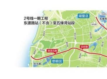厦门轨道交通2号线一期选址公示 全线共设23个车站