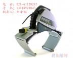 供应Exact 360不锈钢切管机,钢管切割机,铝管断管机