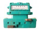 厂家直销多级集电器—联系人:李邦15736935555