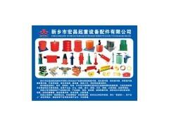专业生产聚氨酯缓冲器-宏昌起重0373-8923682