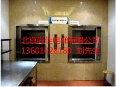 廊坊厨房食梯,传菜电梯定制13691322933