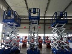 河南双梁起重机销售自走式升降机