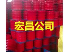 宏昌起重设备配件有限公司专业生产,销售聚氨酯缓冲器