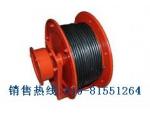 北京电缆卷筒热线:010-81551264