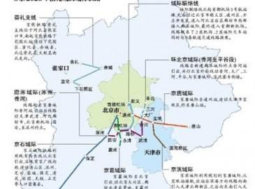 规划24条城际铁路密布京津冀 2050年将全部建成