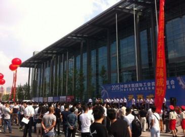 2015无锡太湖国际机床展圆满结束!