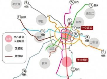 构建半小时通勤圈 成都卫星城将全部通地铁