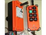 来宾遥控器  销售热线13558229600 高经理