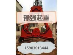 四绳抓斗U45型专业生产厂家张丙强15903013444