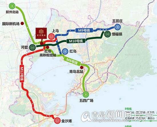 青岛调整轨道交通近期建设规划 涉及4条线路