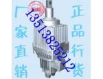 ED电力液压推动器,电力液压推动器叶轮,推动器电机