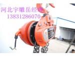 低速电动环链葫芦特点 DHP群吊电动葫芦使用方法