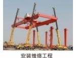 900吨起重机安装维修工程