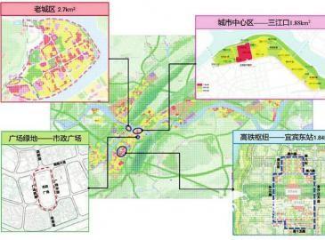 宜宾规划4条轨道交通 连通东南西北多区县