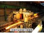 铸造行业安装工程