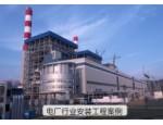电厂行业安装工程
