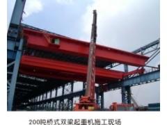 200吨桥式起重机施工现场
