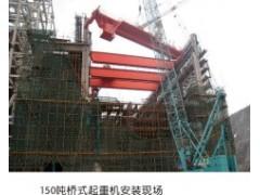 200吨桥式起重机安装现场