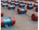 抚顺振动电机-专业生产振动电机