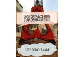 四绳抓斗U137型专业生产厂家张丙强15903013444