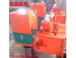 专业生产电动液压夹轨器、各种夹轨器系列