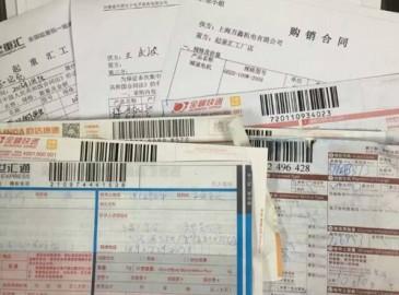 【汇·力量】起重汇集中釆购至11月9日成功实现交易额12.3万