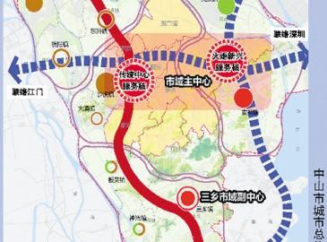 中山轨道交通线路再次调整 城区共建7条线路
