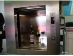 大连杂物梯生产销售13940882108