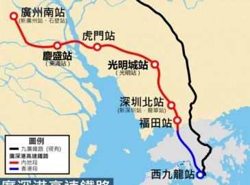 亚洲最大地下火车站—深圳福田站试运行 北京到香港只需9小时