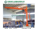 浙江宁波BZN型定柱式悬臂起重机_电话13065632253