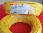 上海电线电缆振豫线缆