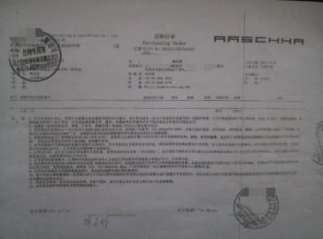 恭喜起重汇加盟商-扬州胡志朋成功签单!