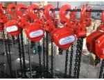 广州起重机销售手拉葫芦销售