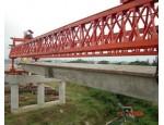 重庆架桥机工程w88机