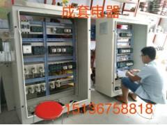 专业生产双梁司机室-天津科达起重电器