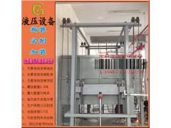 杭州液压升降货梯
