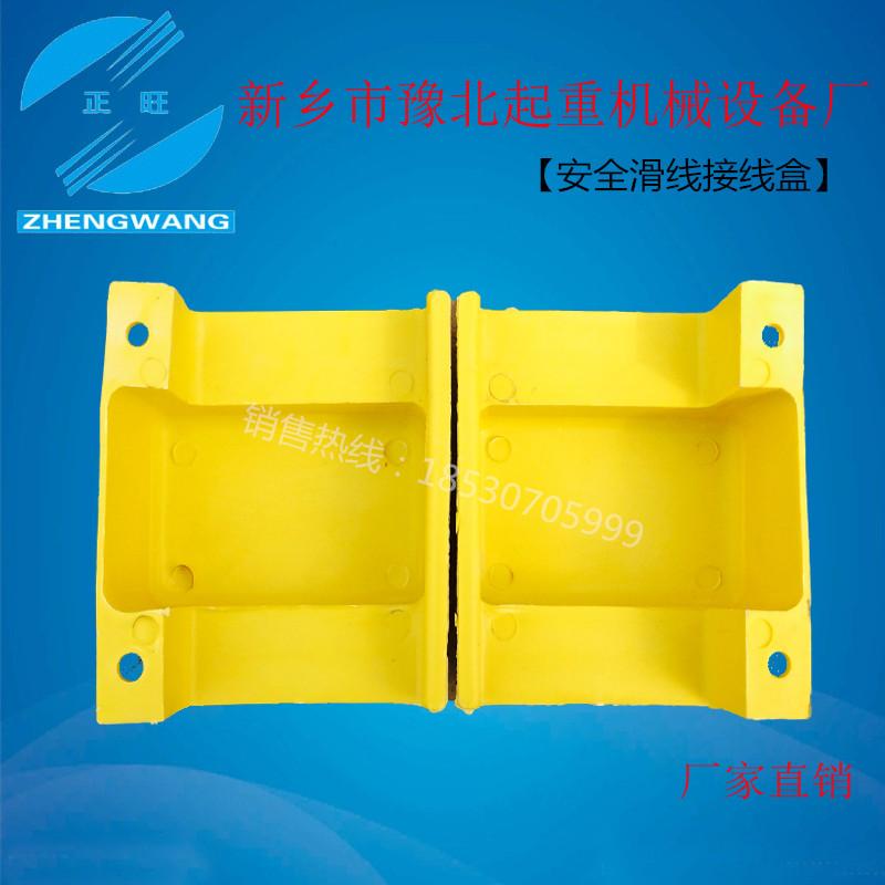 江西接线盒魏经理18530705999_欧式双梁起重机_欧式机