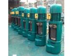 专业生产电动葫芦13782563820