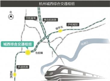 杭州城西要建全国性铁路枢纽 未来五年构架900公里高速公路网络