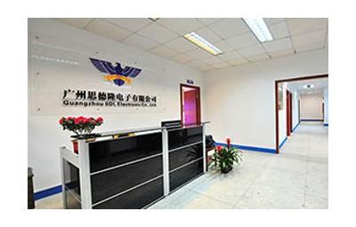 廣州思德隆電子有限公司