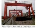 江苏起重机 名称:南京销售铁路用双梁门式起重机联系人:朱经理电话:13771040755