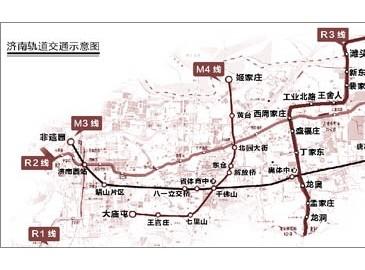 济南轨道交通R2线西延工程土建招标 工程造价363000万