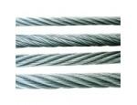 6*37-FC11型钢丝绳供应:宋女士15560144888