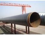 3PE普通级防腐钢管现货价格