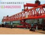 江西南昌架桥机液压油缸热线-范经理13767106661