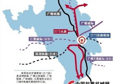 江门规划珠西综合交通枢纽 建通往粤西铁路门户